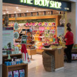 The Body Shop — Lizenzfreies Foto