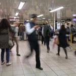 London Underground — Stock Photo