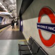 London tube — Stock Photo