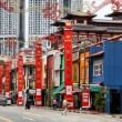 Stock Photo: Singapore Chinatown