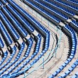 Stadium seats — Stock Photo #29937637
