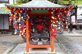 Kyoto — Stock Photo
