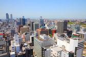 Nagoya — Stock Photo