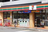 7-Eleven store — Stock Photo