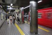 Nagoya tunnelbana — Stockfoto
