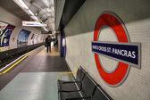 London tube — Stock Photo
