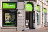 Globul, bułgaria — Zdjęcie stockowe