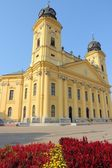 Debrecen — Stockfoto