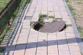 Dangerous pavement — Stock Photo