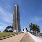 Havana, Cuba — Stock Photo #29948669