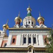Stock Photo: Vienn- Orthodox church