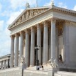 Austrian parliament — Stock Photo #29943529