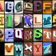 Stock Photo: City ABC