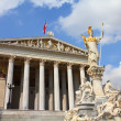 Austria - parliament — Stock Photo