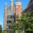 Stock Photo: Georgetown University