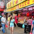 New York City Chinatown — Stock Photo