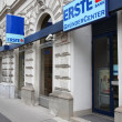 Erste Bank, Austria — Stock Photo