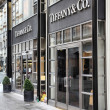 Постер, плакат: Tiffany and Co