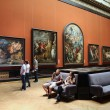 Vienna museum — Stock Photo #29946765