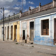 Stock Photo: Sancti Spiritus, Cuba