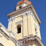 Santiago de Cuba — Stock Photo #29947787