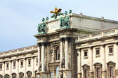 Hofburg — Fotografia Stock