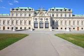 Belvedere, Vienna — Stock Photo