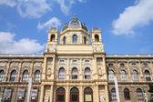Wiedeń — Zdjęcie stockowe