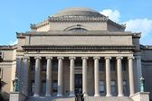 Columbia University — Stock Photo