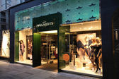 Vienna - Palmers store — Stock Photo