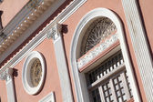 Cuba architecture — Stock Photo