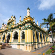 Stock Photo: Singapore mosque