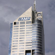 AMP building, Melbourne — Stock Photo