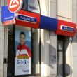 Stock Photo: Bank brand - Polbank