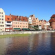 Gdansk — Stock Photo