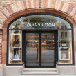 Постер, плакат: Louis Vuitton luxury store