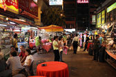 Kuala Lumpur — Stock Photo