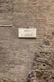 рим — Стоковое фото