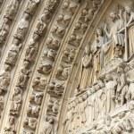Paris - Notre Dame — Stock Photo #30041561