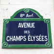 Stock Photo: Champs Elysees, Paris
