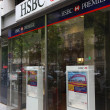 HSBC Bank — Stock Photo #30043567