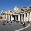 Vatican — Stock Photo #30045075