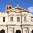 Постер, плакат: Church in Rome Italy