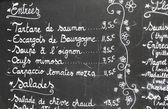 Restaurant menu in French — Stock Photo