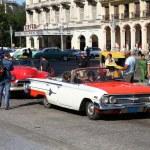 Cuba — Stock Photo #30092849