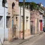 Santiago de Cuba — Stock fotografie #30093947