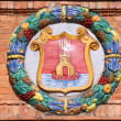 Alicante - Coat of arms — Stock Photo