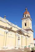 Santiago de Cuba — Stock Photo