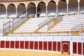 Bullfighting arena — Stock Photo