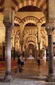 Mezquita - Cordoba — Stock Photo